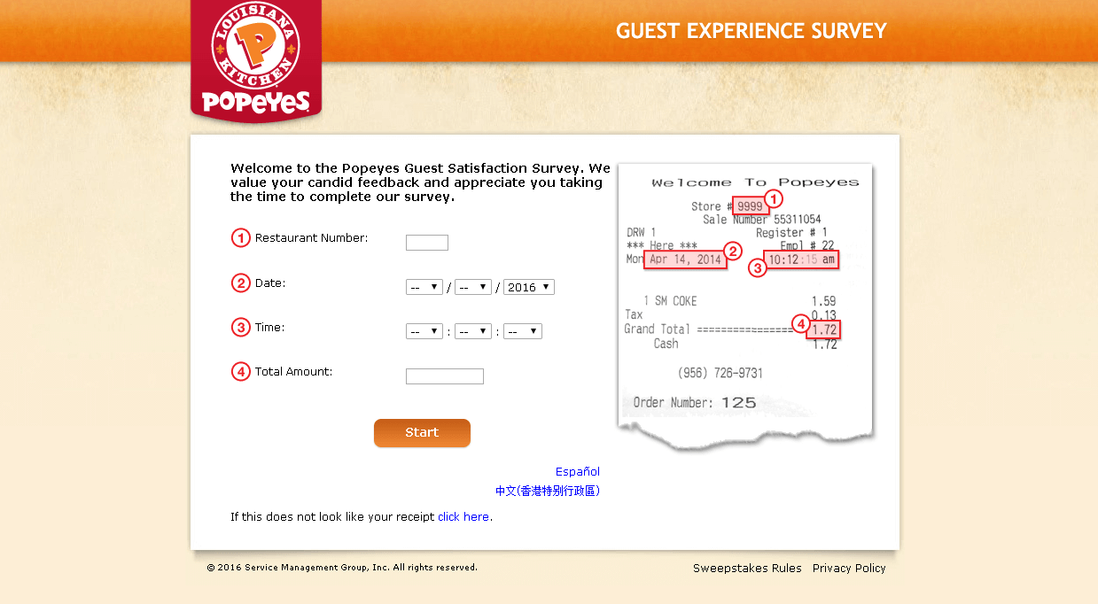 popeyes survey page screenshot