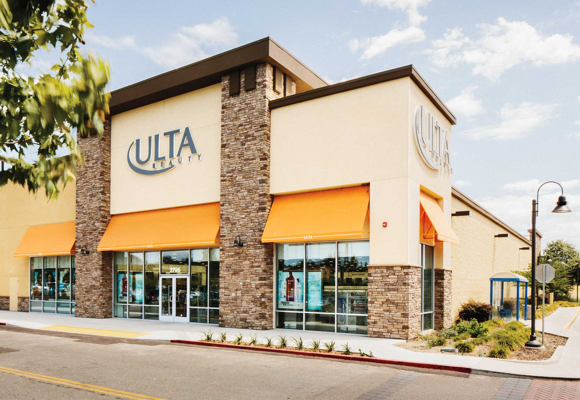 ulta beauty store